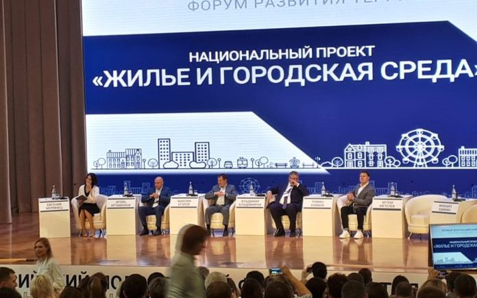 Молодежь Алтайского края приглашают принять участие во Всероссийском молодежном форуме развития территорий