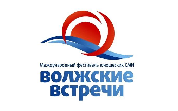 Начался прием заявок на участие в фестивале юношеских СМИ и киностудий «Волжские встречи-31»