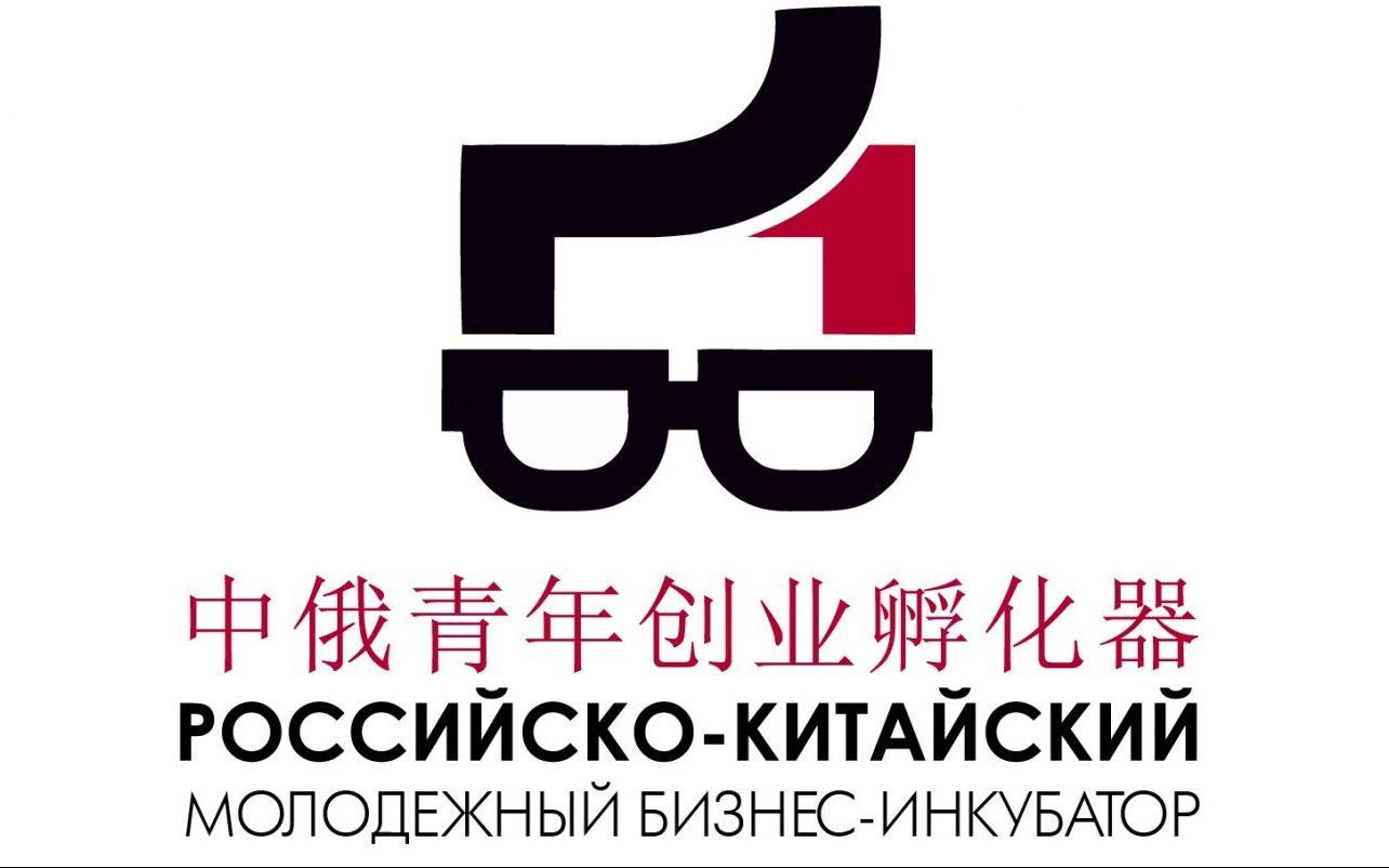 24 апреля состоится вебинар «Россия-Китай в изменяющемся мире: инструкция к применению».