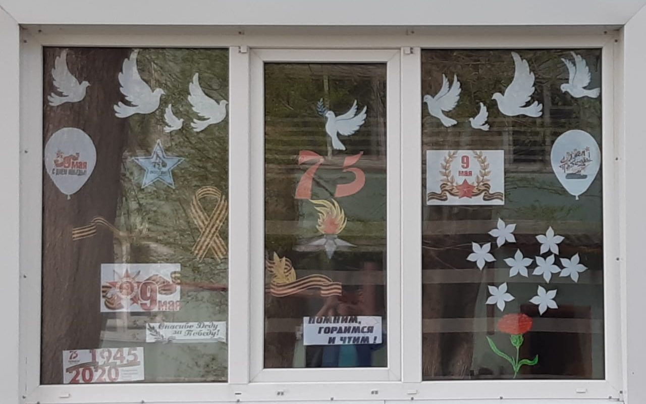 Жители Алтайского края присоединились к акции #ОКНА_Победы