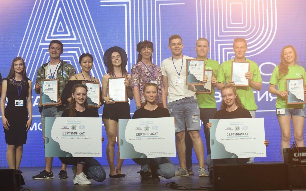 Стартовал конкурс социально значимых проектов на предоставление грантов Губернатора края в сфере молодежной политики