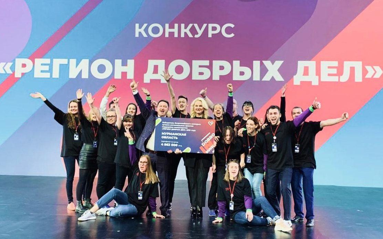 Стартовал конкурсный отбор практик для участия во Всероссийском конкурсе лучших региональных практик поддержки волонтерства «Регион добрых дел»