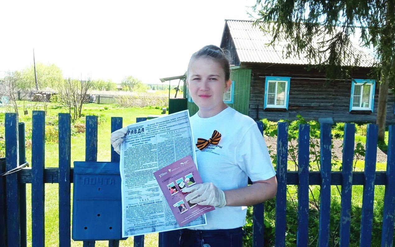 Ретро-выпуски газеты «Правда» в канун Дня Победы получили жители Залесовского района
