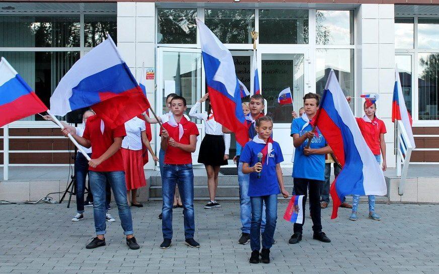 В Алтайском крае День России отметят молодёжными челленджами в соцсетях