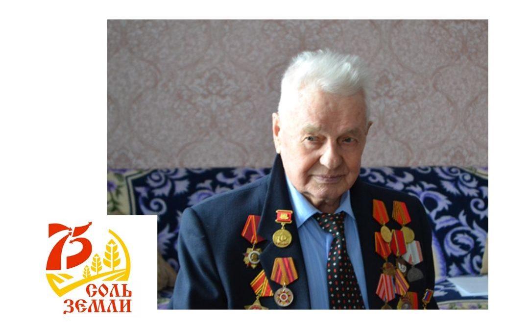 Андрей Фёдорович Белоусов – старейший коммунист Краснощековского района