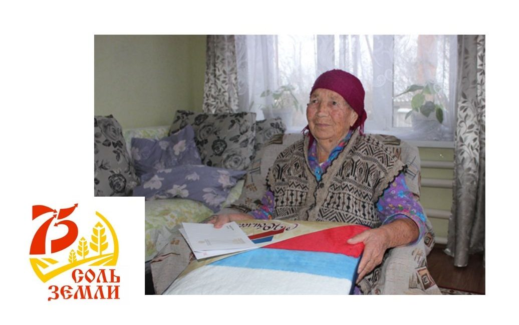 Анна Евсеева: «Семья, как и все в военное время, жила очень тяжело…»