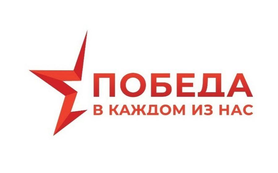 Документальный фильм о судьбах ветеранов Великой Отечественной войны Алтая покажут краевые телеканалы