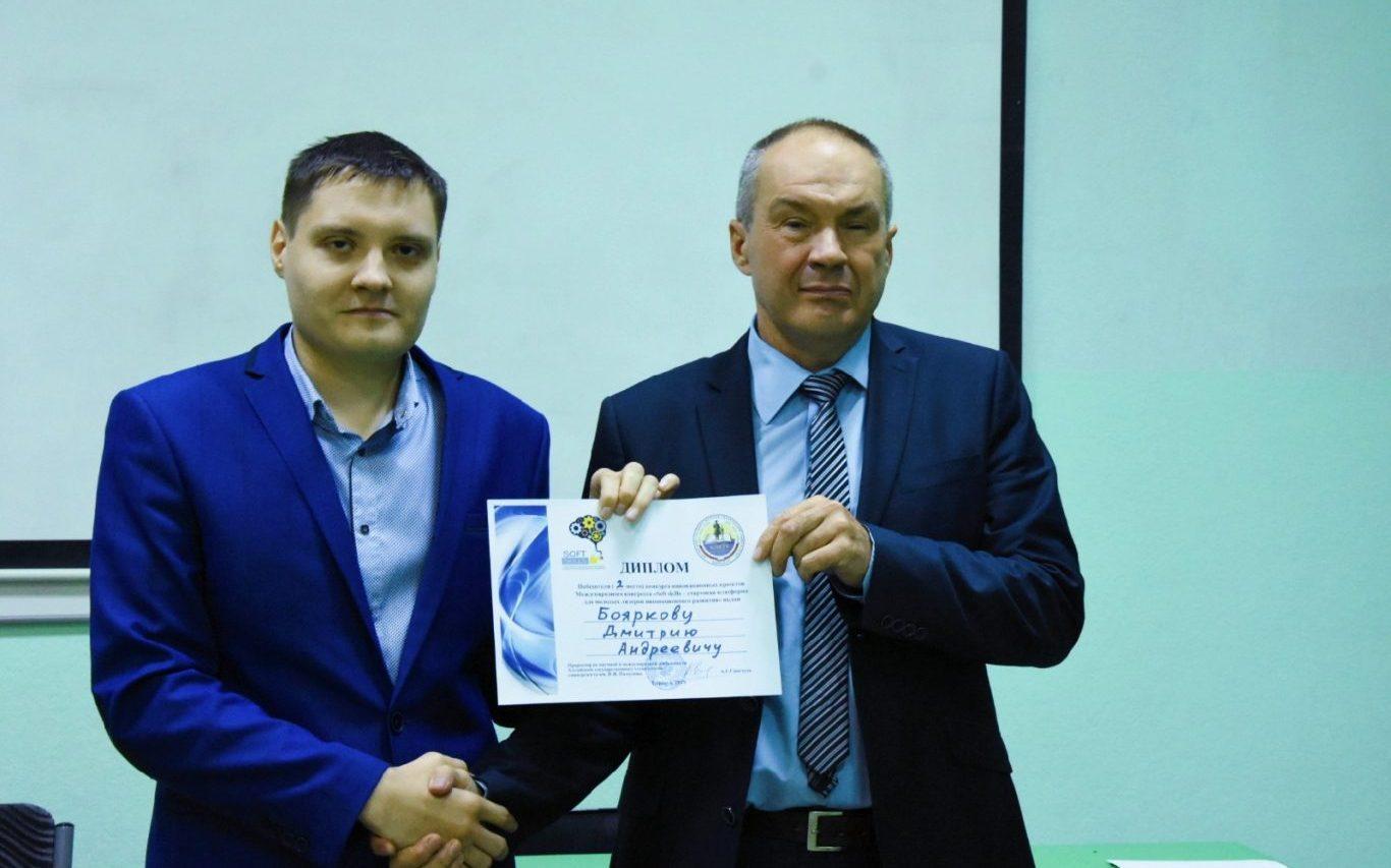Проект алтайского инженера об управлении состоянием электросетей прошёл отборочный этап конкурса «Моя страна – моя Россия»