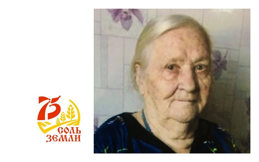 Матрена Зайцева: «Мужчин забрали на фронт, а женщинам пришлось осваивать технику»