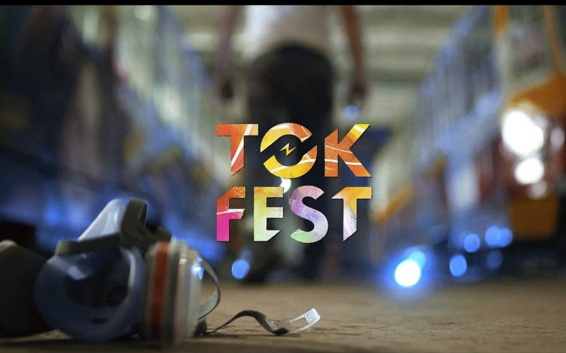 Стрит-арт-фестиваль Tok Fest. Опубликовано видео