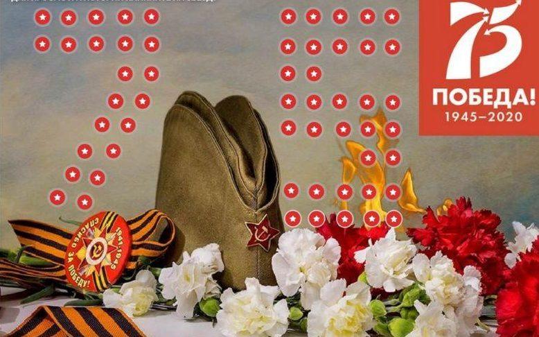 В Алтайском крае запущен медиапроект в честь 75-летия Победы