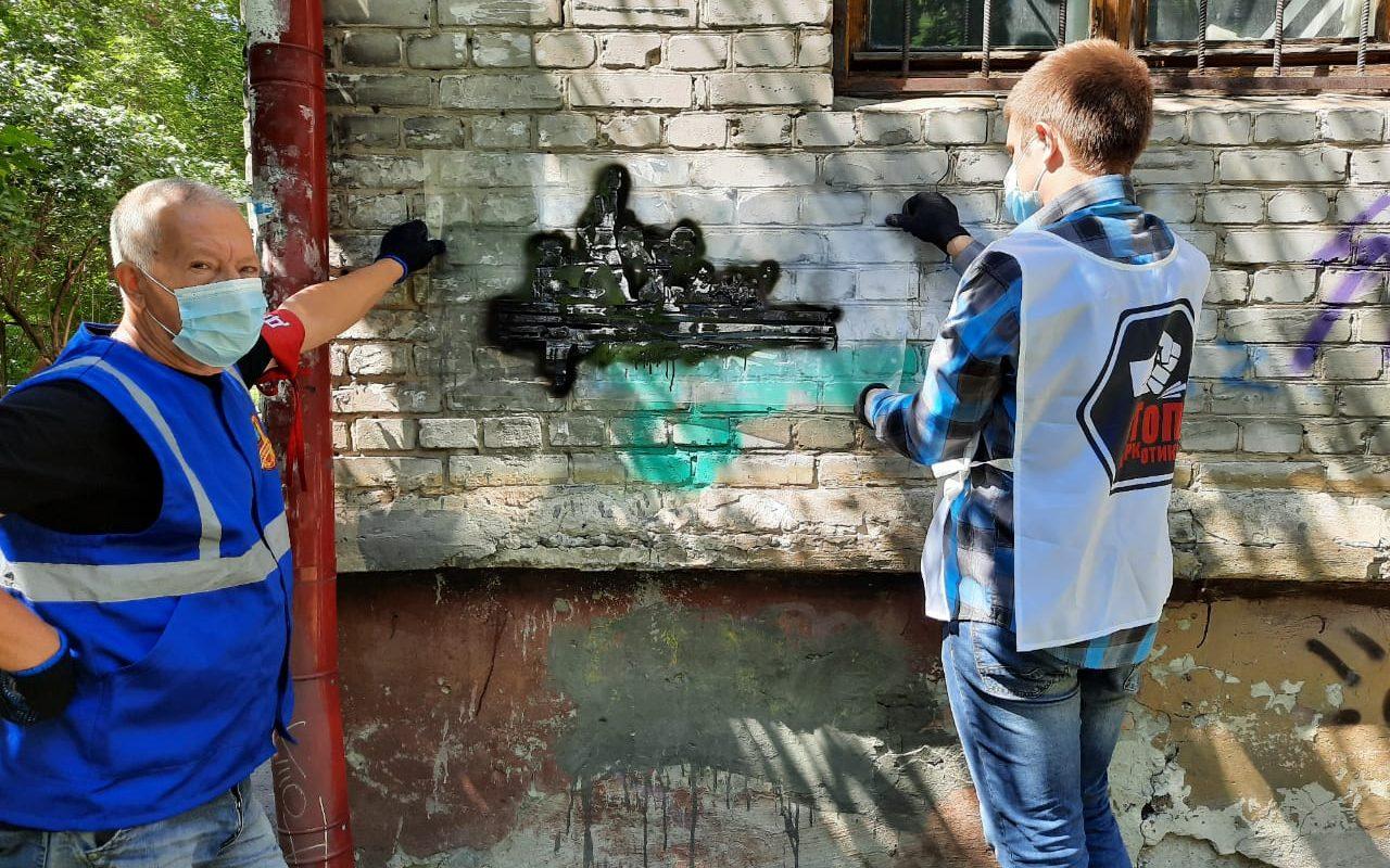 Барнаульские волонтёры в очередной раз закрасили рекламу наркотиков