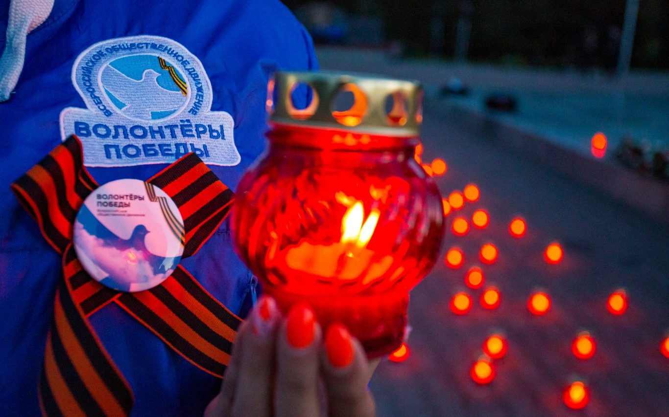 «Помним»: в Барнауле почтили память погибших в Великой Отечественной войне