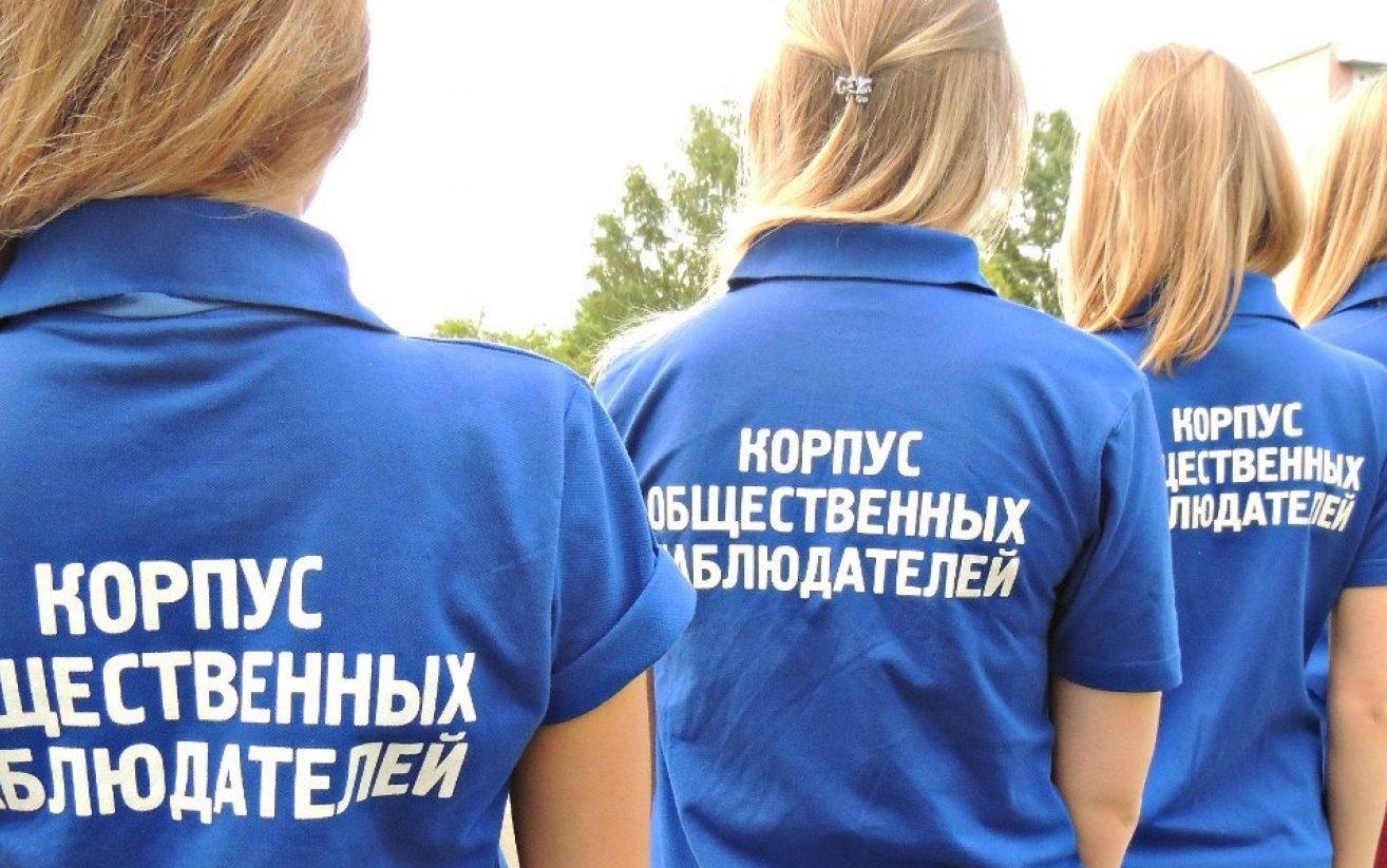 Студенты АлтГПУ будут осуществлять общественное наблюдение в период проведения ЕГЭ