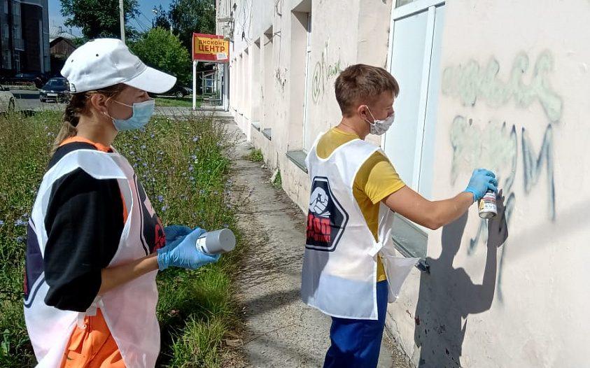 В Барнауле волонтёры движения «Стопнаркотик» закрасили несанкционированные надписи