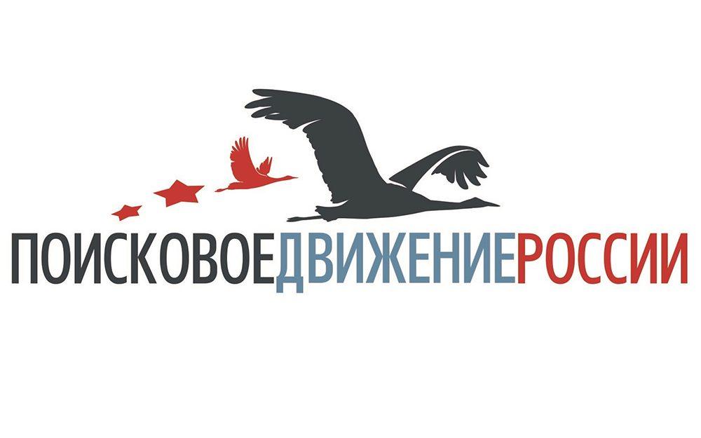 Алтайские поисковики передадут солдатский медальон родственникам красноармейца Николая Волкова
