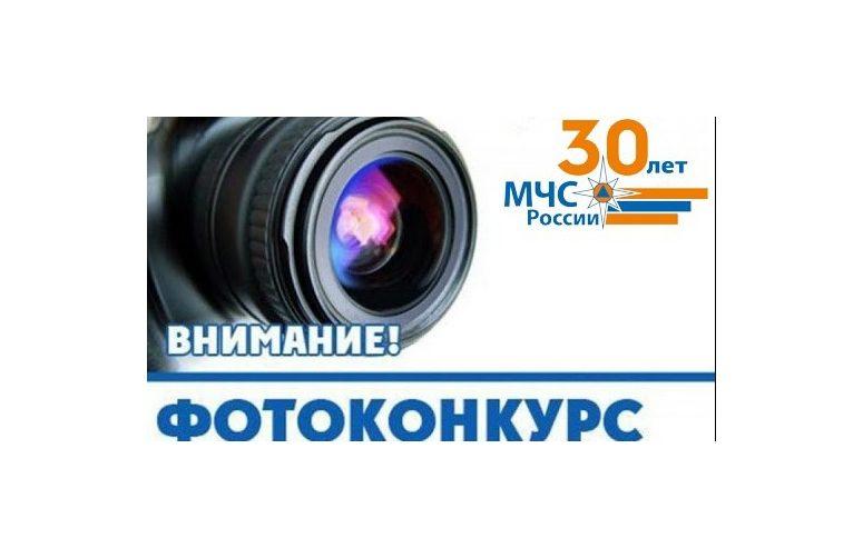«30 лет – во имя жизни»: молодые фотографы и блогеры приглашаются к участию в краевом конкурсе