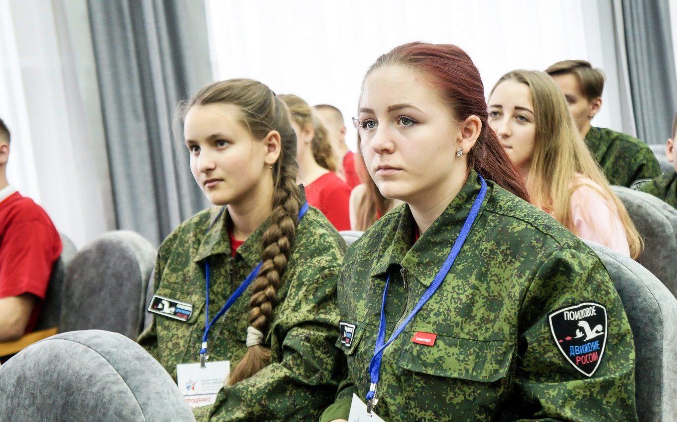 Алтайские поисковики станут участниками слёта поисковых отрядов Сибири