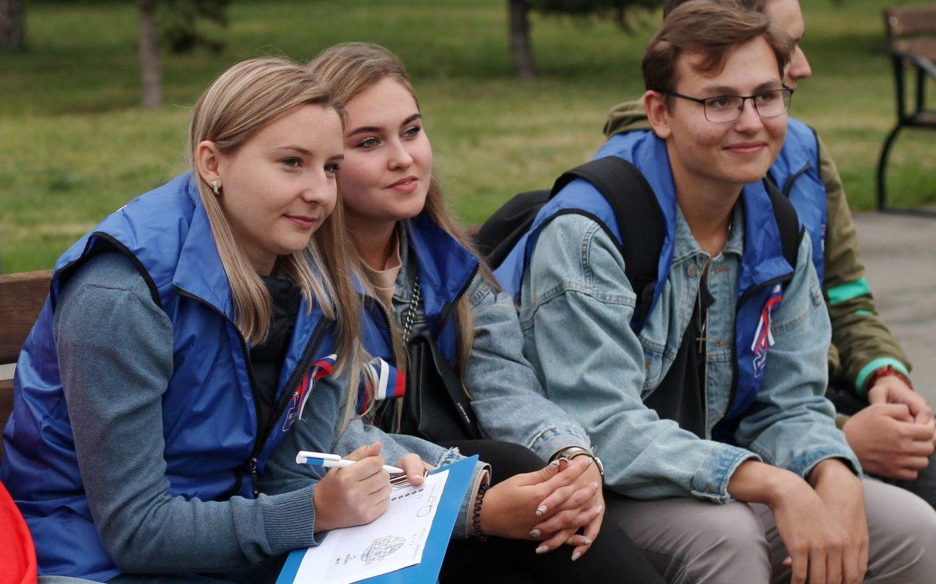 Понятия молодёжной политики и поддержки добровольческой деятельности официально закреплены в Конституции РФ