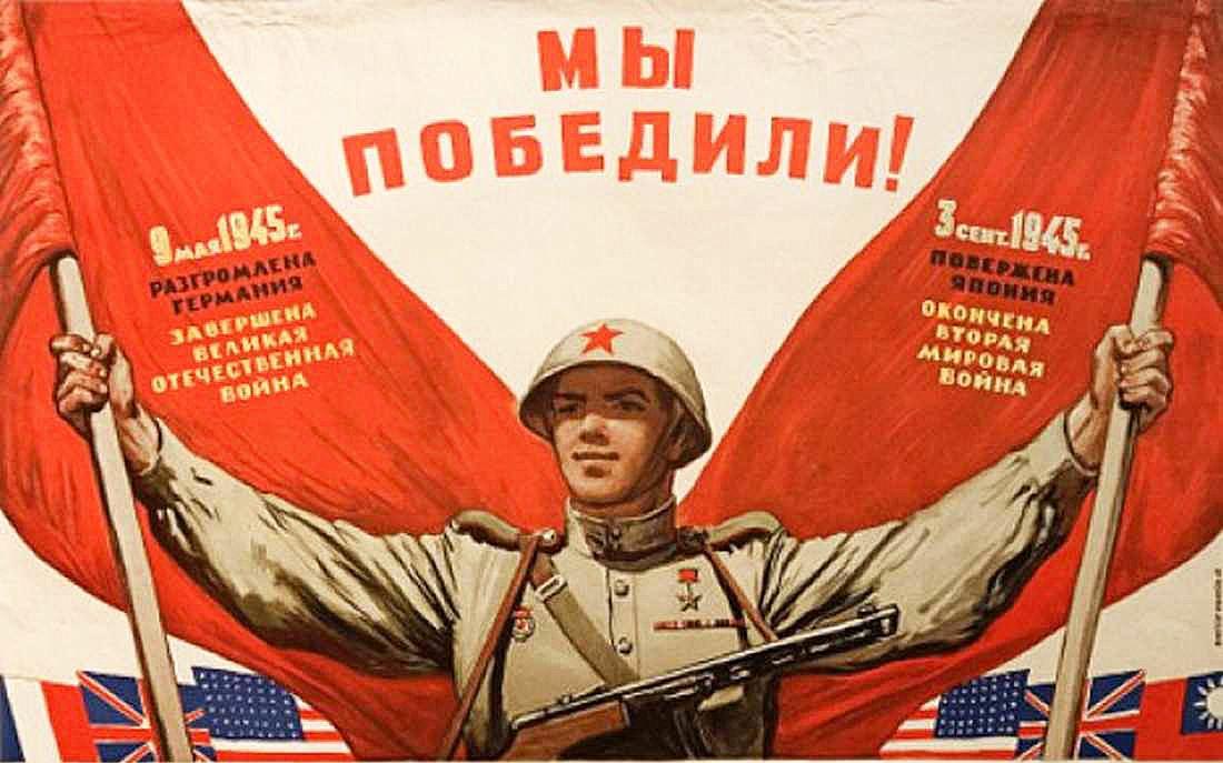 Ко Дню окончания Второй мировой войны в Алтайском крае проведут историко-патриотический квест
