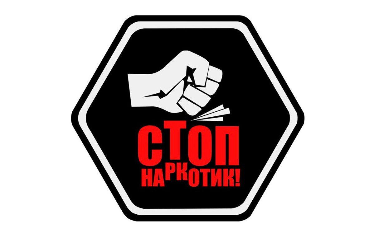 Барнаульские добровольцы закрасили рекламу наркотиков