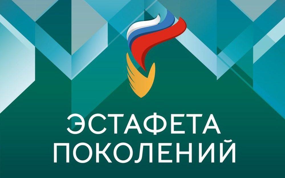 Приём работ на IV Всероссийский конкурс «Герои, живущие рядом» продлится до конца августа