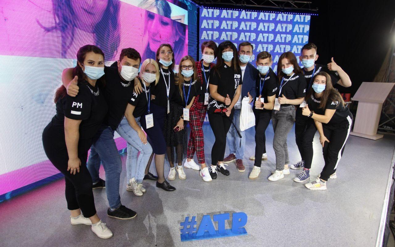 Молодёжный образовательный форум «Алтай. Территория развития» завершил работу