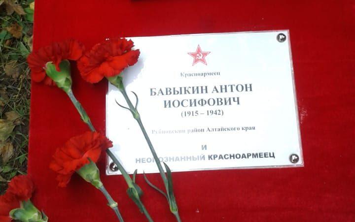 Алтайские поисковики приняли участие в захоронении останков земляков-красноармейцев
