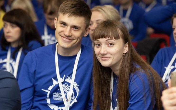 Открыта регистрация на Форум рабочей молодёжи и грантовый конкурс Росмолодёжи