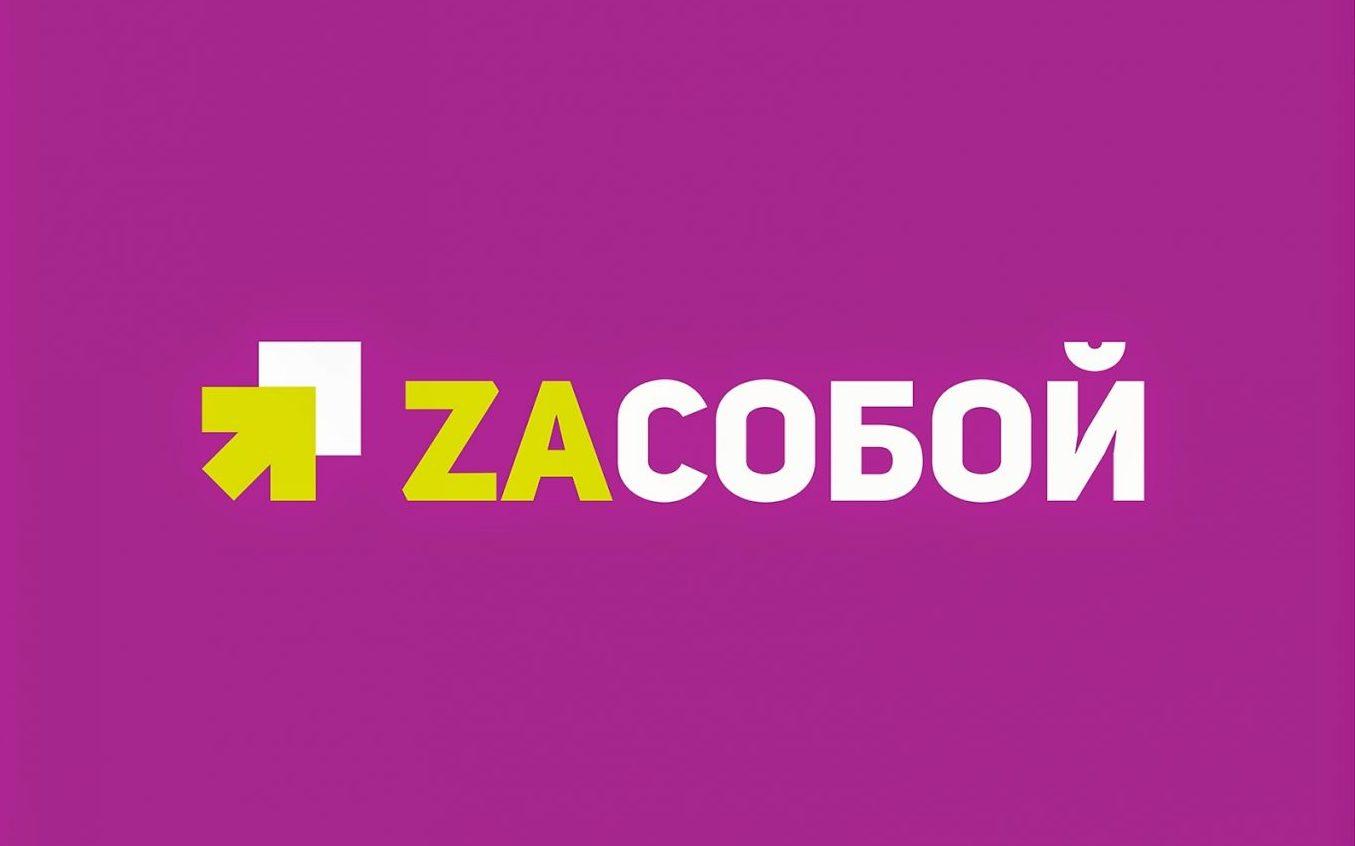 Российскую молодёжь научат выбирать востребованные профессии