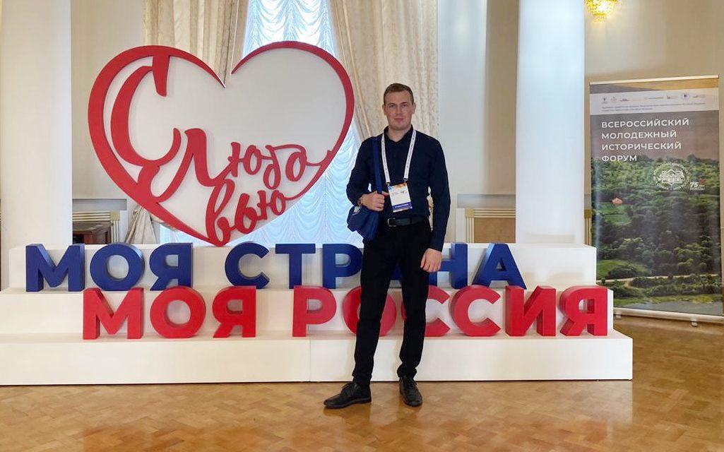 Представитель Алтайского края презентовал проект на очном этапе всероссийского конкурса «Моя страна – Моя Россия»