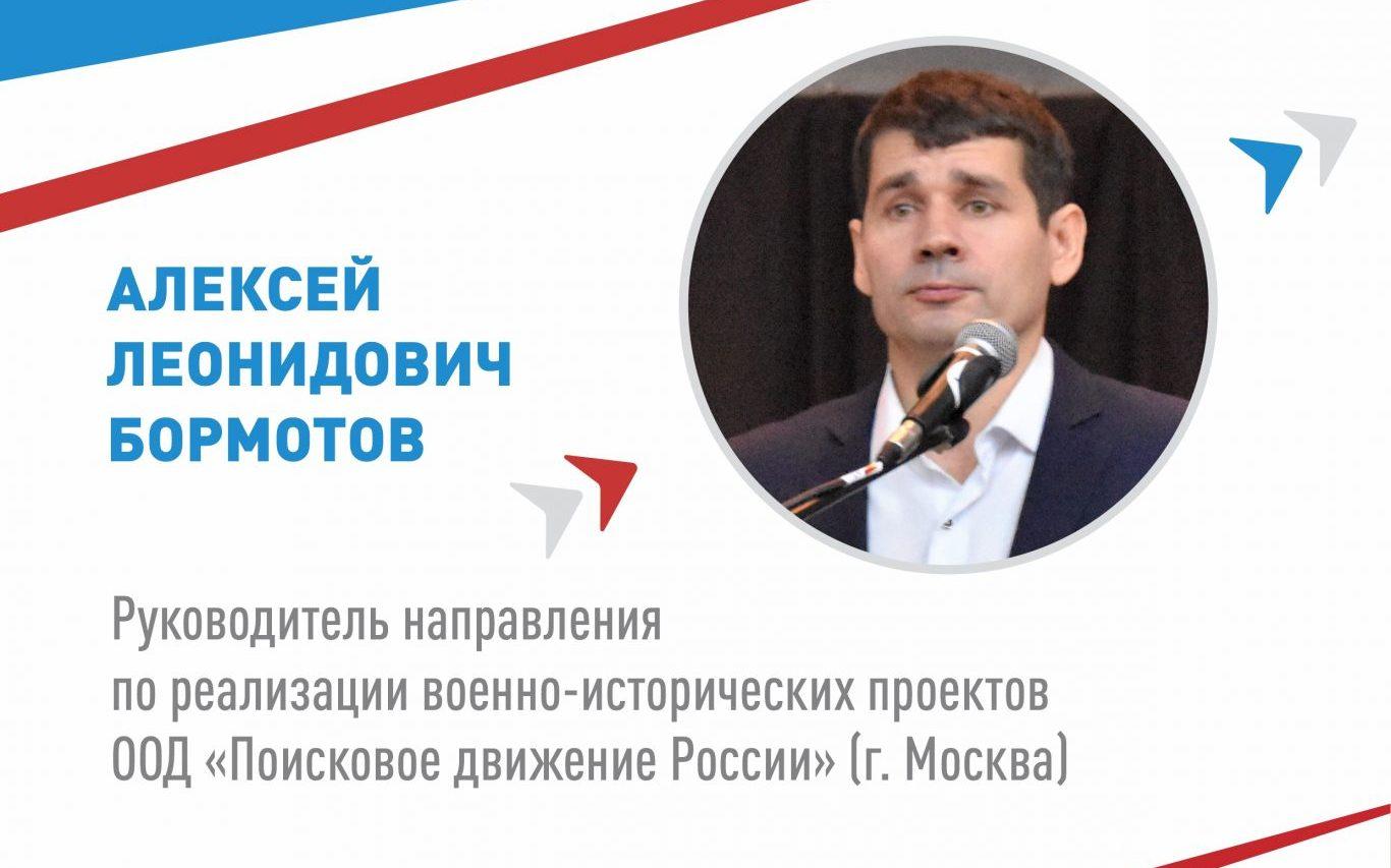 О реализации проекта «Без срока давности» расскажут на слёте патриотов Сибири
