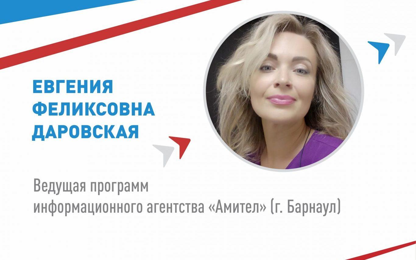 На слёте «Молодые патриоты – сила Сибири» научат азам ораторского мастерства