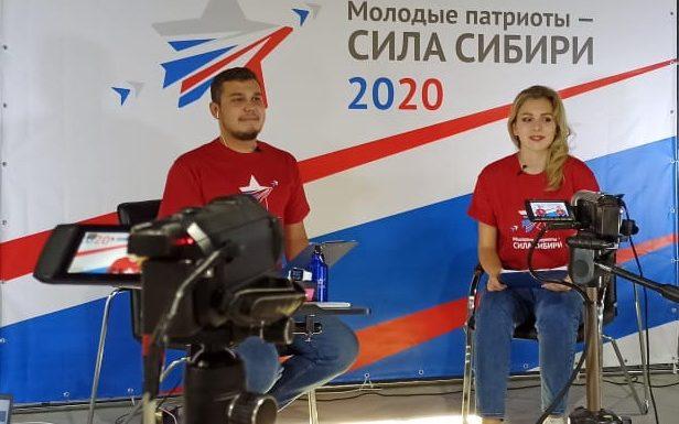 В Алтайском крае подвели итоги слёта «Молодые патриоты – сила Сибири»