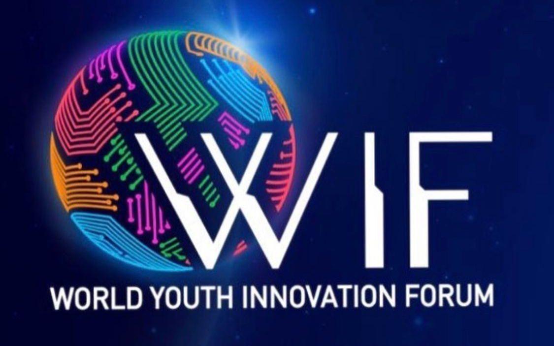 В ноябре пройдёт Международный молодёжный инновационный форум WIF-2020