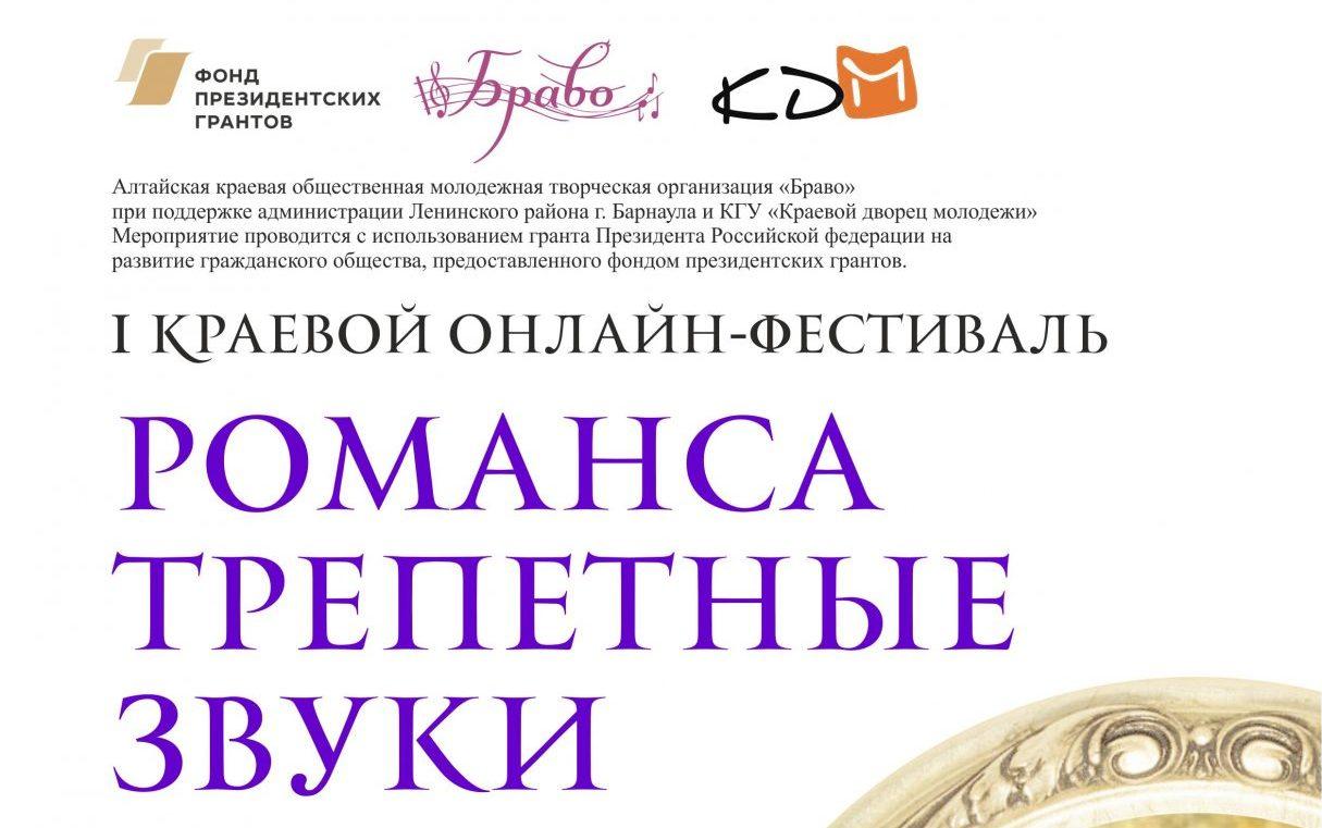 Жителей краевой столицы приглашают принять участие в творческом проекте