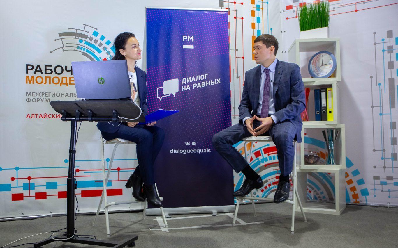 На Межрегиональном форуме рабочей молодёжи презентовали лучшие практики взаимодействия с молодёжью на предприятиях и в организациях Сибири