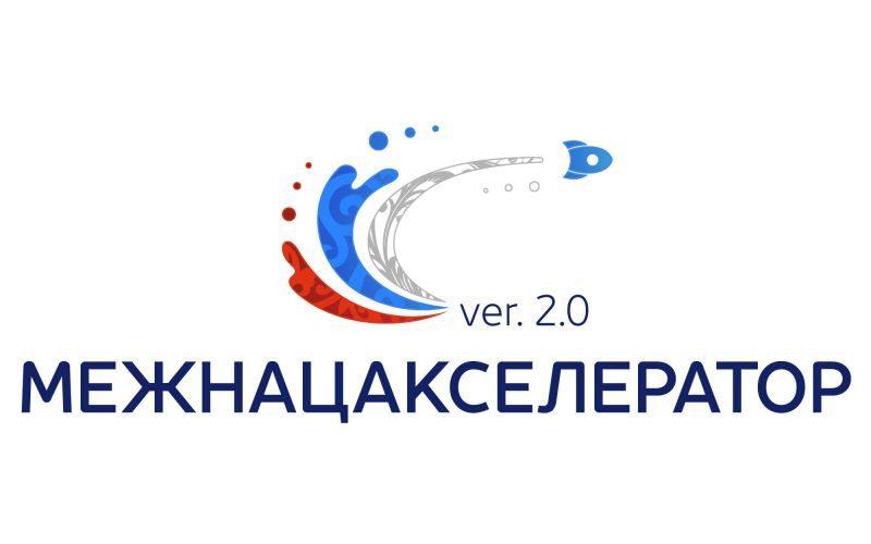 Молодёжная ассамблея народов России «МЫ-РОССИЯНЕ» запустила онлайн-приложение Межнацакселератор 2.0