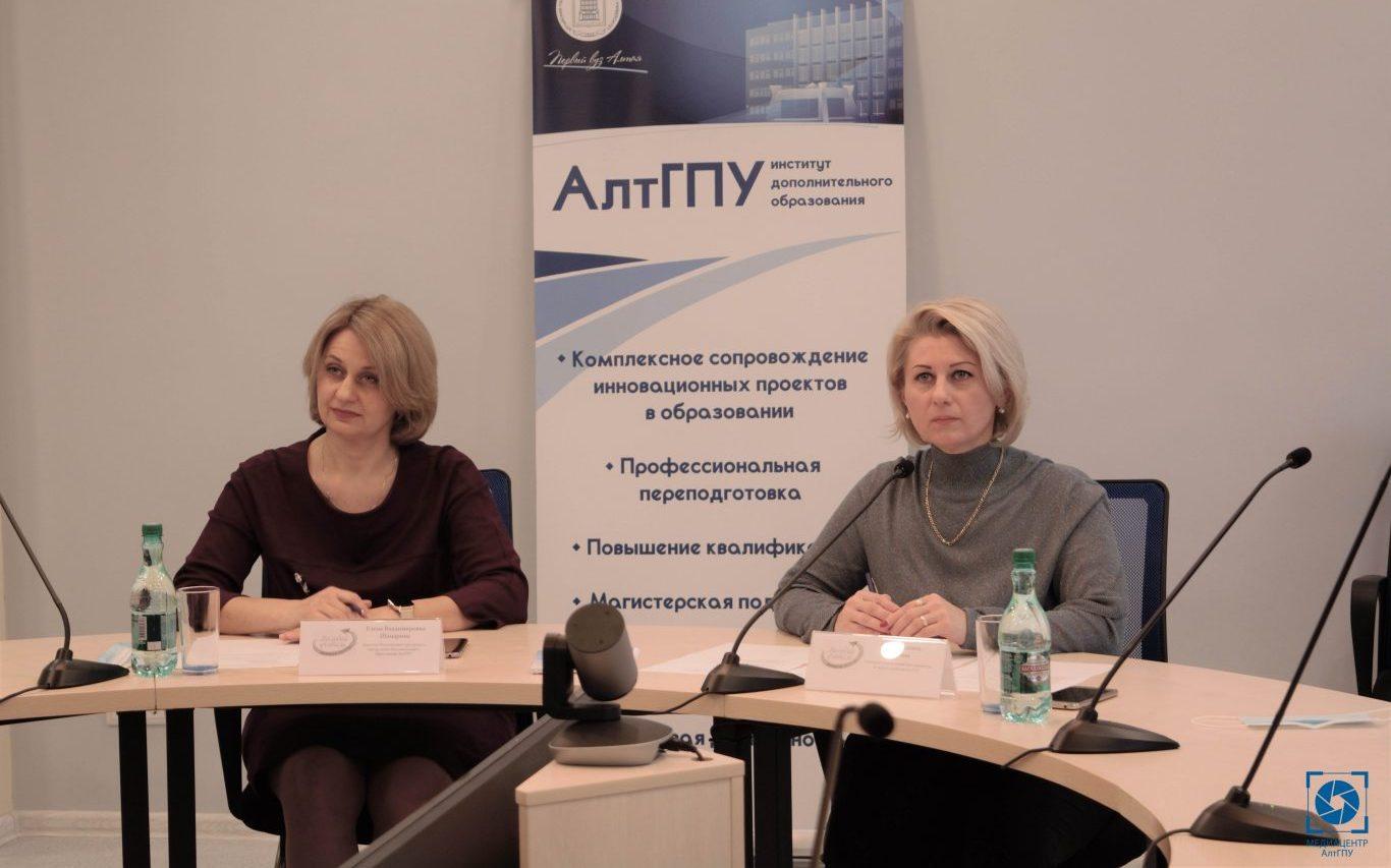 В АлтГПУ прошёл всероссийский онлайн-форум «Молодой учитель. Формула успеха»