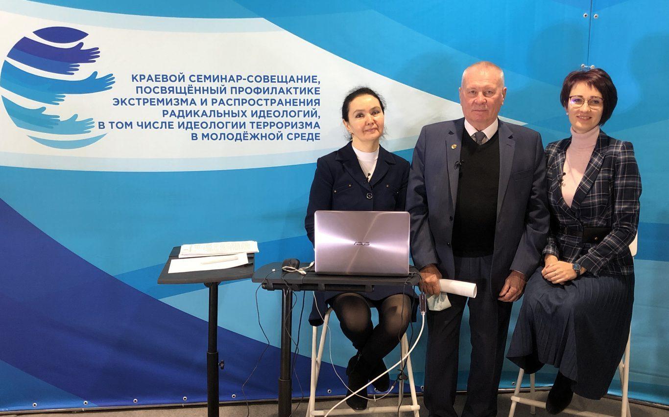 В Алтайском крае провели семинар-совещание на тему противодействия экстремизму и терроризму в молодёжной среде