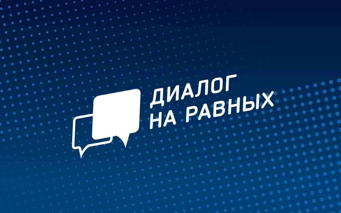 «Диалог на равных»: алтайская молодёжь пообщалась с режиссёром Татьяной Мирошник
