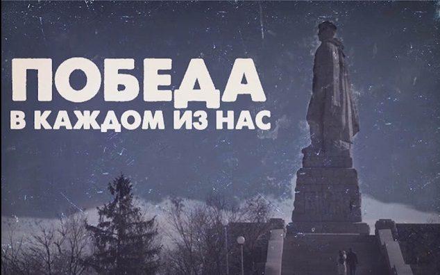 «Победа в каждом из нас»: документальный фильм о невероятных судьбах ветеранов Алтайского края теперь может посмотреть любой желающий