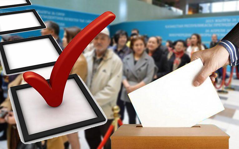 Алтайских школьников и студентов приглашают стать участниками научно-практической конференции «Молодёжь и выборы»