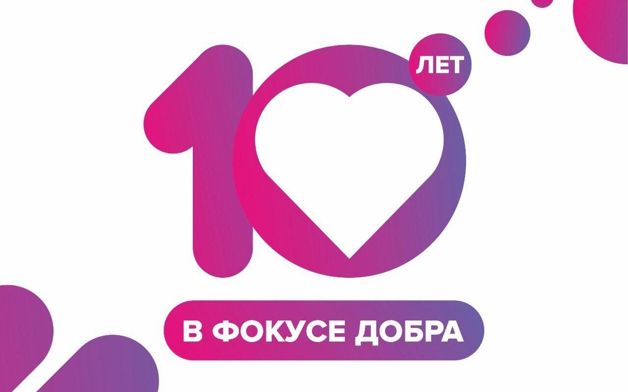 Открылась регистрация на X Слёт добровольческих объединений Алтайского края