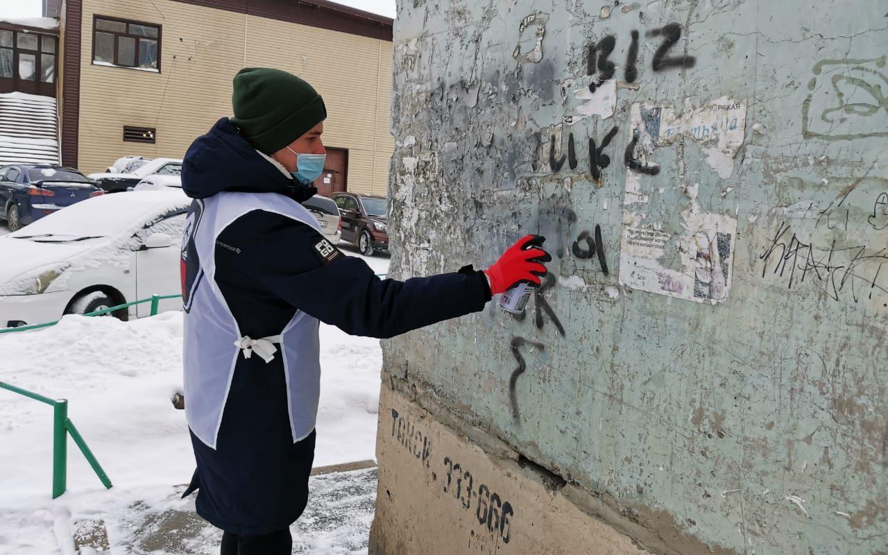 В Алтайском крае прошла антинаркотическая акция «Пойдём закрасим»