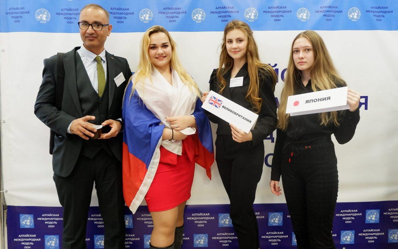Молодёжь региона приглашают на VI Алтайскую международную Модель ООН