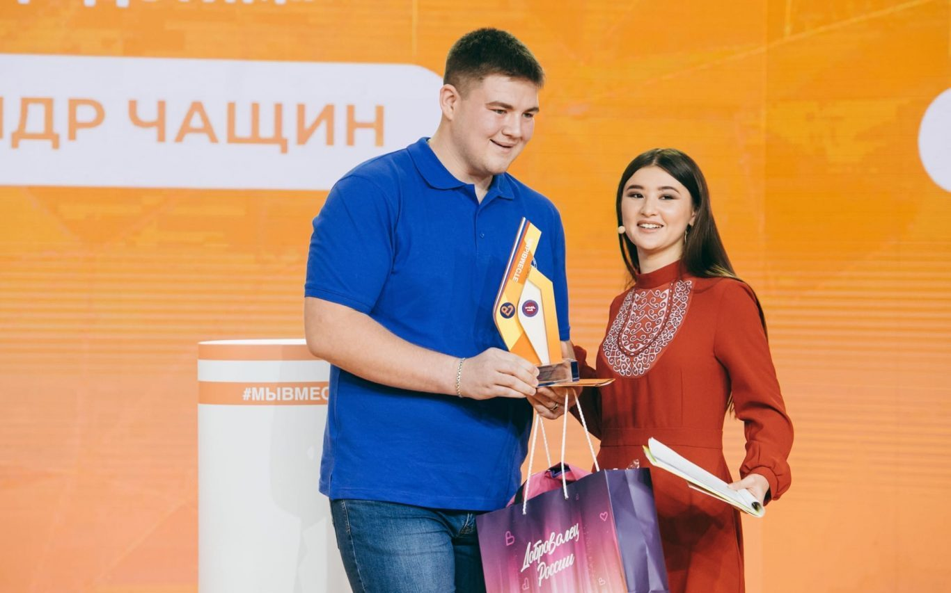 Алтайские волонтёры – победители конкурса «Доброволец России-2020»