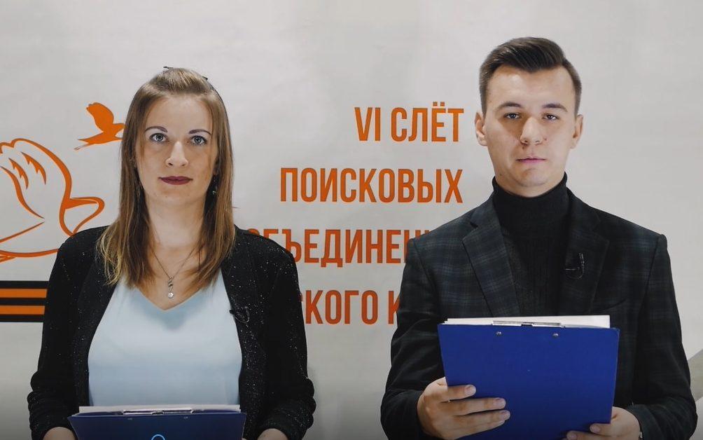 В Барнауле стартовал VI Слёт поисковых объединений Алтайского края
