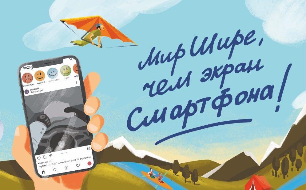 Мотивационные баннеры для молодёжи появились в городах Алтайского края