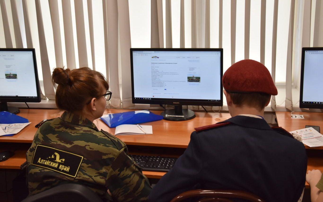 VI Слёт поисковых объединений Алтайского края: опубликована программа